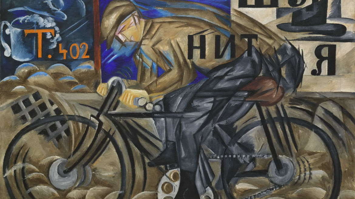 The Cyclist by Natalia Goncharova
