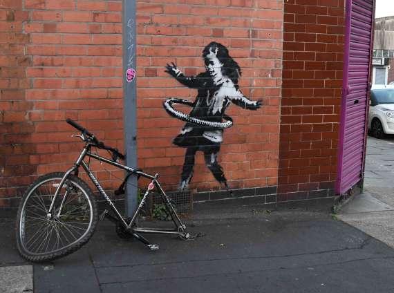 Banksy Nottingham